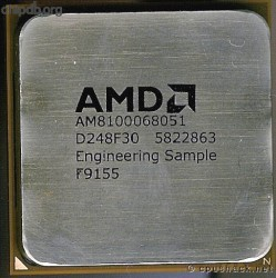 AMD Athlon 64 AM8100068051 D248F30 5822863 ES