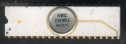 NEC D8085A round top