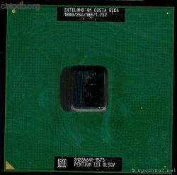 Intel Pentium III 1GHz s370 Coppermine 133MHz FSB